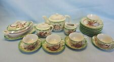 Vintage Child's Porcelain Tea Set 25 Piece OCCUPIED JAPAN From 1945-1950