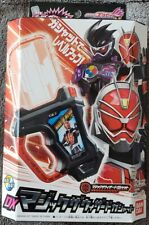 Kamen Rider Ex-Aid - DX Magic the Wizard Gashat