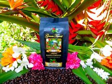 100% Kona Coffee - PEABERRY - Vienna Roast (medium) - 16 oz (453.6 g)