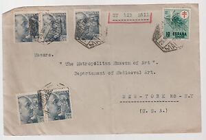 1951 Spain Airmail cover to Metropolitan Museum of art  MOMA