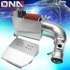 FOR 2013-2017 SCION FRS/SUBARU BRZ COLD AIR INTAKE KIT SILVER+FILTER+HEAT SHIELD
