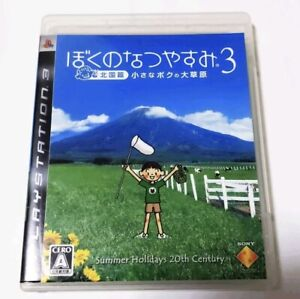 Boku no Natsuyasumi 3 PS3 Sony JAPAN COLLECTION IMPORT