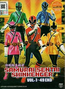 Samurai Sentai Shinkenger DVD (Eps : 1 to 49 End)  with English Subtitles