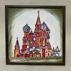 Saint Basil's Cathedral Moscow - Hand-Painted Tile - 1960s Russian Memorabilia