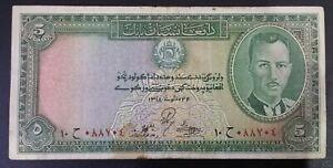 Afghanistan 5 Afghanis 1318 / 1948 P 29 Banknote