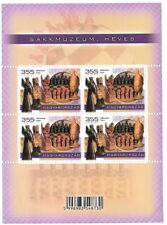 Hungary Stamps Block - Chess Museum in Heves