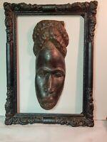 Art Africain Arts Premiers -  Masque DAN - DAN Mask Côte d'Ivoire - 44cm