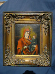 Antique 19Th Century Russia Icon Mary Holding Christ Russian Orthodoxy Christian