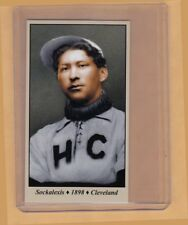 Louis Sockalexis - Cleveland Spiders Penobscot Tobacco Road series #24