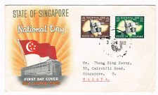 SINGAPORE FDC 1961 National Day 3rd June 1961 used (B15/76)