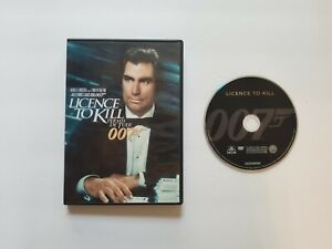 Licence to Kill (DVD, 2012)