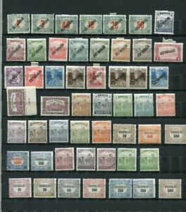 HUNGARY Early MH COLLECTION 95 Stamps