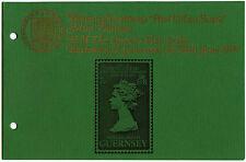 Guernsey 1978 Royal Visit MNH Presentation Pack #C40482