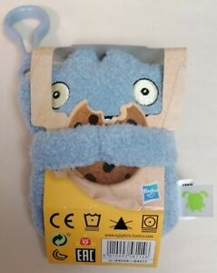 UGLY DOLLS - *New* Pale Blue Plush Novelty Funny Creature Key Chain Ring Hasbro