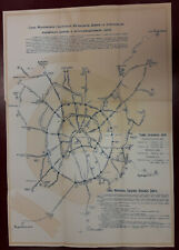 1912 MOSCOW city railway (TRAMWAY) map - suppliment from unknown directory