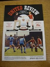 21/10/1981 Manchester United v Middlesbrough  (Faint Crease, Token Removed)