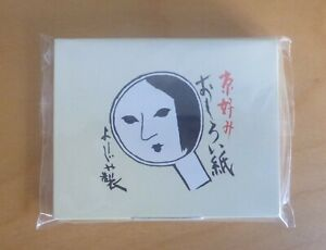 Japanese Aburatorigami Oil Blotting Paper with Powder Yojiya Kyoto Japan
