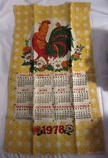 Vintage Fancy Rooster Chicken 1978 Calendar Tea Towel Colorful Spangles Sequins