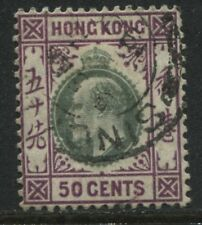 Hong Kong KEVII 1903 50 cents red violet & green used