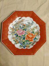 satsuma japanese handpainted octagonal plate w/floral design