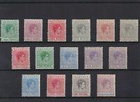 BAHAMAS, KGVI 1938 NICE MINT PART SET TO 5/-