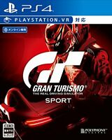 Gran Turismo SPORT Early purchase benefit Bonus car pack (3 units) Enclosed DL