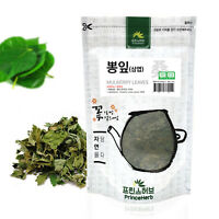 Medicinal Korean Herb, Mulberry Loose Leaves 뽕잎 / 상엽 Dried Loose Leaves 3oz