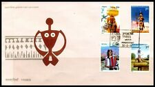 India 30-5-1981-Tribes of India-First Day Cover-Set of 4