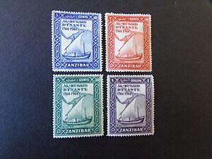 Zanzibar - George VI 1944 Bicentenary Of Al Busaid Dynasty Set Mounted Mint