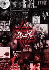 GRIEVA-GRIEVA BEST ALBUM GRIEVA-JAPAN 2 CD+DVD Ltd/Ed X30