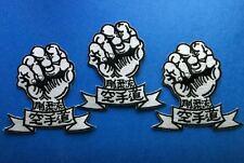 3 Lot Taekwondo Goju Ryu Karate MMA Martial Arts TKD Uniform Gi Patches 530