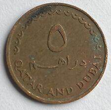 More details for qatar and dubai 5 dirhams 1386-1966 (km#2)