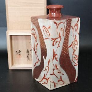 0701B Ken Matsuzaki Japanese Mashiko ware pottery Ceramic Art Karakusa Base With