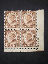 RIV: US MH 582 Plate Block FRESH 1 1/2 cent Harding 1925 perf 10 issue mint 2L