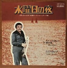 "Nini Rosso - Wednesday Night / Green Shadow Japan 7"" Vinyl  VIP-2475"