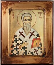 Greek Orthodox Icon of St. Cyprian (Cyprianos)