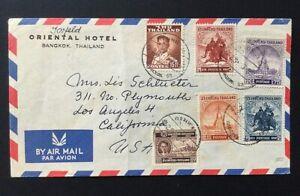 Cover to USA, With King Naresuan & Rama IX's Coronation & 2nd Series. - Rare!