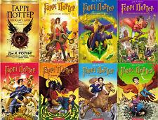 Harry Potter Complete Book Series J. K. Rowling Гарри Поттер 8 vol NEW Ukrainian