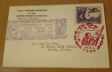 KOREA  67 (KPC C8)     FIRST DAY COVER
