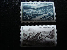 FRANCE - timbre yvert et tellier n° 842A 843 n** (A17) stamp french