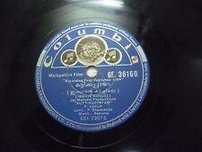 KUTTIKUPPAYAM  BABURAJ  MALAYALAM FILM GE 36160 RARE 78 RPM RECORD COLUMBIA EX