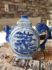 Ältere chinesische Teekanne aus Porzellan, Drachenmuster
