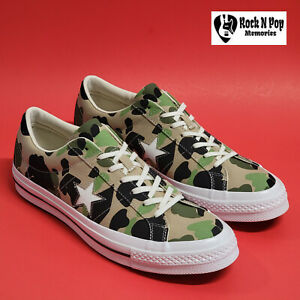 Converse Mens One Star Ox Archive Prints Camo Canvas 165027C Size 8.5 - 11.5 NWB