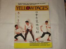 Yellow Pages magazine Japanese Rock #1 May 1981 Y M O & Rock Catalog Tokyo Japan