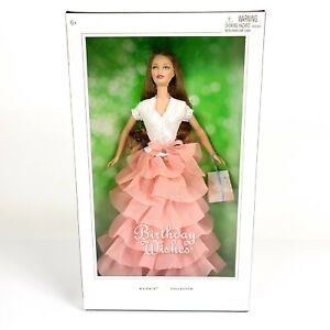Birthday Wishes Barbie Doll  Barbie Collector - Silver Label - 2004