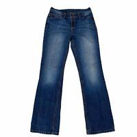 Code Bleu Womens Size 4 Short Stretch Denim Bootcut Distressed Jeans Button Flap