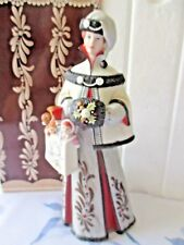 AVON**THE 1999 Mrs. P.F.E. Albee  Award**Porcelain Figurine*NEW IN BOX*FULL SIZE