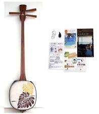 Shamisen SANSHIN Traditional Okinawa Ryukyu SET Cream ( Book Bachi Strings... )
