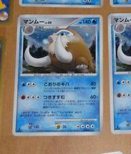 POKEMON JAPANESE CARD HOLO CARTE Mamoswine DPBP#278 DP5 1ST 1ED JAPAN 2008 NM