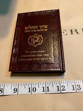 Jewish Siddur & Tehilim Psalms Book